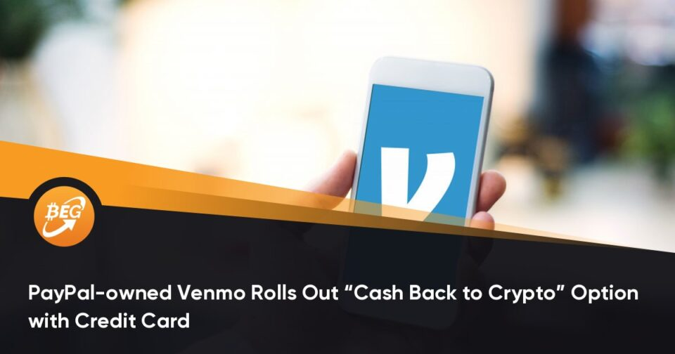 """PayPal-owned Venmo Rolls Out """"Cash Serve to Crypto"""" Risk with Credit Card"""