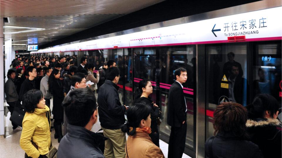 Beijing and Suzhou Railways Now Gain Digital Yuan Payments for Fling Fares