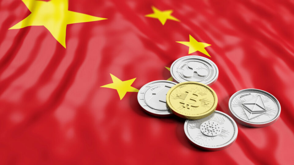 China Shuts Down Application Maker Over Suspected Crypto-Associated Dispute, Factors Industry-Wide Warning