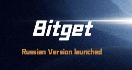 Bitget Launches its Russian Version: But every other Jump Against Globalization