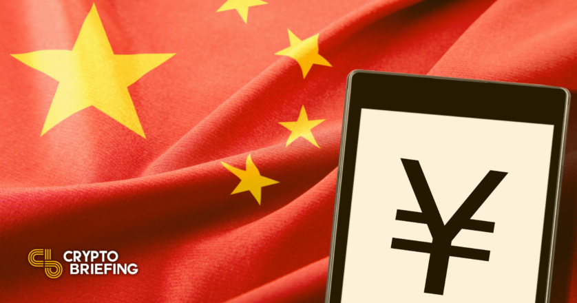 China's Digital Yuan Will Employ Neat Contracts