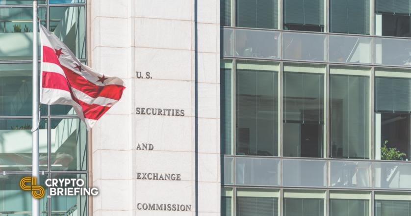 Uniswap Token Falls on SEC Investigation Document